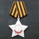 MEDAL ORDER GLORY 3 DEGREES USSR 1943-1991 GG # 80