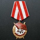 MEDAL ORDER OF THE RED BANNER OF THE USSR 1933-1991 #69