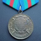MEDAL ORDER COOPERATION OF THE RUSSIAN FEDERATION # 58