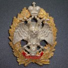 FIREFIGHTER OF THE RUSSIAN EMPIRE OF MERIT # 34