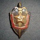 MEDAL ORDER SIGN FELLOW KGB # 33
