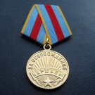 MEDAL ORDER FOR THE LIBERATION OF WARSAW # 25