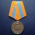 MEDAL ORDER FOR THE CAPTURE OF BUDAPEST 1945 # 24