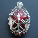 MEDAL ORDER FIREFIGHTER BADGE NKVD # 19