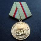 MEDAL ORDER FOR KIEV DEFENSE # 16