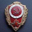 MEDAL ORDER EXCELLENCE IN RAILWAY TROOPS 1942 # 14