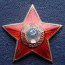 MEDAL ORDER STAR ON A POLICE CAP 1940-1950 G # 13