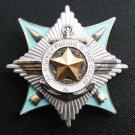 MEDAL ORDER USSR ARMED FORCES II DEGREE CRAB # 11