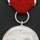 MEDAL OF THE ORDER OF BLOOD # 4
