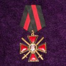 Order of St. Vladimir II degree with swords # 10739