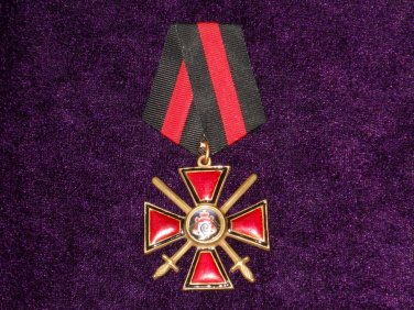 Order of St. Vladimir II degree with swords # 10739