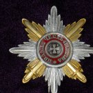 Star of the Order of St. Vladimir with swords  # 10920