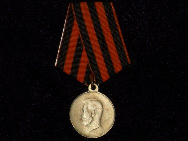 Medal for special military services. Nicholas II # 10997