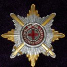 Star of the Order of St. Anne with swords # 101021
