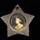 Order of Suvorov I degree #1014