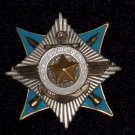 For Service to Motherland in the USSR Armed Forces of II degree #10574