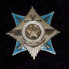 For Service to Motherland in the USSR Armed Forces of III degree #10575