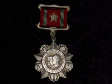 Medal for Distinguished Military Service II degree #10581
