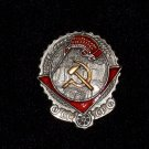 Order of the Red Banner Triangle screw #10774