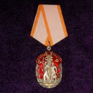 Order of Honor hanging 1988-1991 #10778