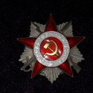 Order of the Patriotic War II degree screw #10782