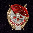 Order of the Red Banner of the USSR number 3 screw #10787