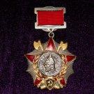 Order of Alexander Nevsky 1942 - 1943 gg suspended #10829