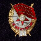 Order of the Red Banner of the USSR number 4 screw #10788