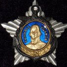 Ushakov Order 1 degree 1944-1991 #10873