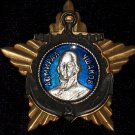 Ushakov Order of 2nd degree 1944 - 1991. #10872