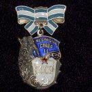 Order of Maternal Glory II degree #10960
