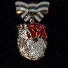 Order of Maternal Glory I degree #101011