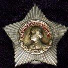 Order of Suvorov III degree screw #101026