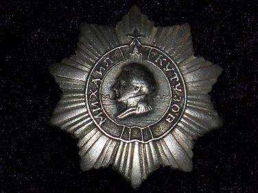 Order of Kutuzov III degree. screw #101027