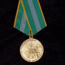 Medal for the transformation of the RSFSR #101033