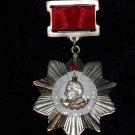 Order of Kutuzov II degree. suspension #101037