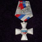 The Order of St. Nicholas the II degree WHITE MOVEMENT#10826