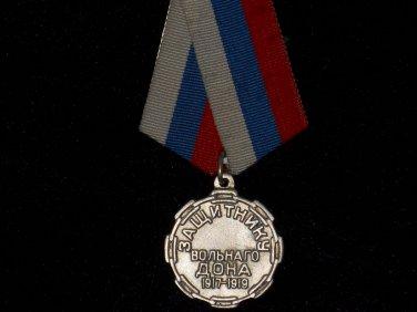 Defender medal freestyle Don 1917-1919 #10922
