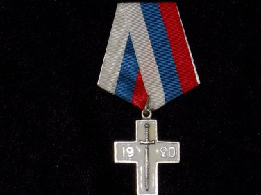 Cross For the campaign of General Bredow detachment # 101009