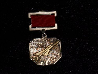 Distinguished Military Pilot of the USSR. 1965 #105763
