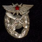 sign of the pilot school and letnabov Red Army Air Force #10618