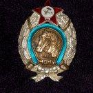 sign CHONU 1918 #10693