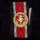 Honor buckle on the belt for the Kriegsmarine #10901