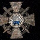 Cross defenders of Port - Arthur ROYAL RUSSIA #101013