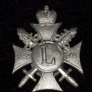 Cross sign the 50th anniversary of the completion of the Caucasian wars ROYAL RUSSIA #101067