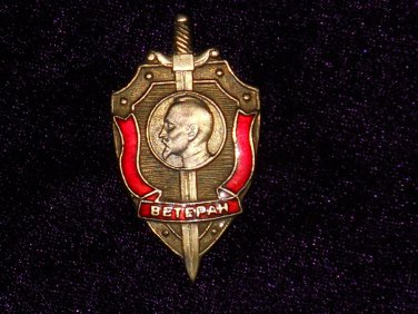 sign veteran ChekaRUSSIAN FEDERATION #10641