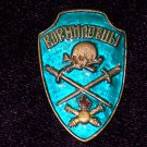Kornilov regiment badge shock WHITE MOVEMENT # 10637