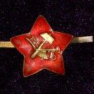 Krasnoarmeysky icon badge - Star 1918 Soviet Union # 10611