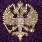 Badge times of imperial Russia TSAR RUSSIA #10985