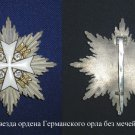Star of the Order of the  Eagle without Swords
